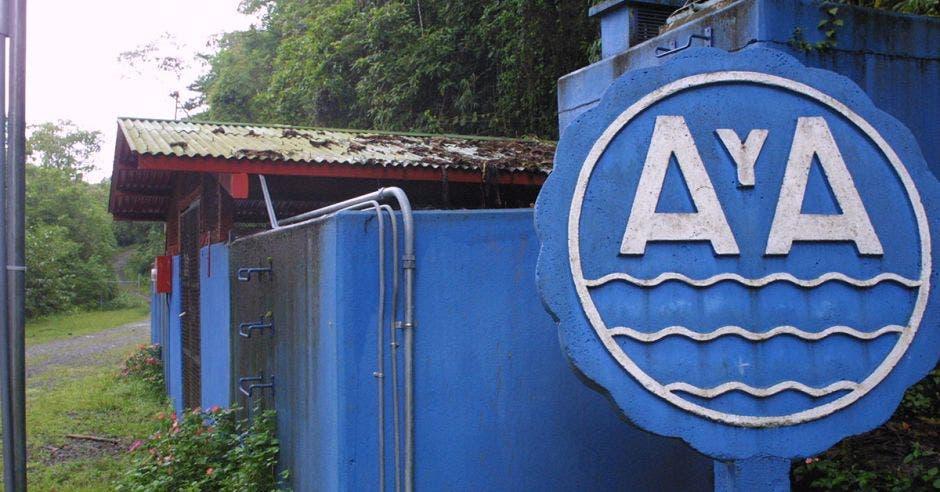 Acueductos y Alcantarilados