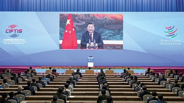 El presidente chino, Xi Jinping, pronuncia un discurso en la Cumbre Mundial de Comercio de Servicios de la Feria Internacional de Comercio de Servicios de China 2020 (CIFTIS, por sus siglas en inglés) a través de video el 4 de septiembre de 2020.  (Xinhua)
