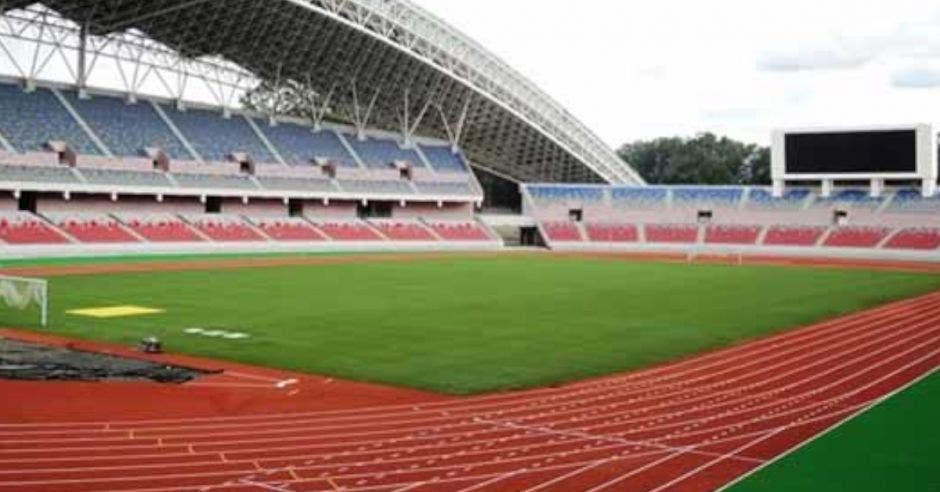 Cancha del Estadio Nacional